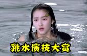 【理娱打挺疼】【第295期】段奕宏因为这个差点丧命!