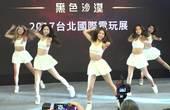 台北游戏展 SG舞力无双