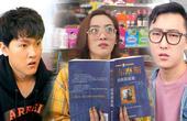 学校里的疯子 第五季  第一百一十八集 超市收银员秒变侦探惊险逃生!