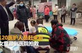 【安徽】实拍一女童不幸失足落水 救援人员紧急施救