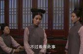 居然敢偷若曦的木兰花簪子, 那可是四爷送给她的, 吃豹子胆了吗