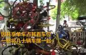 【郑州】数十辆共享单车被堆积街头 高达3米