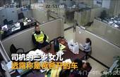 【广东】酒驾找人顶包 男子被母亲连扇6耳光