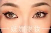 中国的眼妆化妆大神!