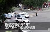 【四川】交警车流中背残疾男子过路 暖心行动令网友赞不绝口
