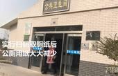 【郑州】奇招:公厕实施扫码取纸 用纸量锐减