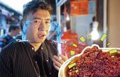 贵州美食有多辣?