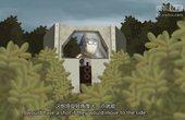 【独播】【战地好基友】第六季 第6集 炮塔