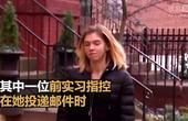遭17名女性指控性骚扰 美国电视名人查理·罗斯被多家媒体解雇