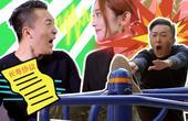 学校里的疯子 第五季 第一百二十五集 八旬老汉的终极长寿秘籍!!
