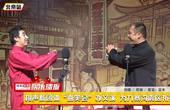 """相声新团体""""喜笑会""""办义演  为九寨沟震区祈福"""
