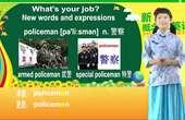 新概念英语第一册 8课1讲 what's your job? 冠词 定冠词 the 英语语法 少儿英语学习视频 伍文凤英语乐园