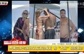 """罗纳尔多与模特女友海边度假 挺""""大肚""""轻松跳水"""