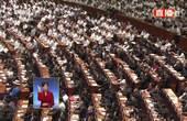 20160701 [庆祝中国共产党成立95周年大会]习近平总书记发表重要讲话