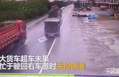 【广西】雨天路滑需谨慎!货车超车未果 失控侧滑酿悲剧