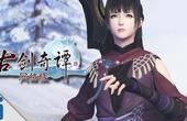 【QiTV】【古剑奇谭OL】游戏做的好不好全靠同行衬托!