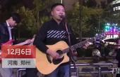 【郑州】男子白天在公司当领导 晚上街头玩摇滚送快递