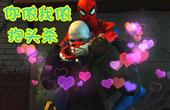 【Z小驴】漫威蜘蛛侠~第17期特殊支线!击破墓石!