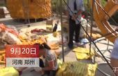 【郑州】城会玩 城市广场变秋收场市民充满好奇