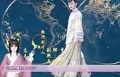 【神花】《汉服传承》第五十一期 秋分 土布与洋布之争