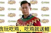 亚洲各国代表性游戏:中国是斗地主,韩国的最意外!