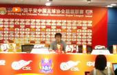 谢峰:对教练更加信任