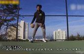德文胯下运球教学