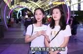 中国美女最多的十座城市,你的家乡入选了吗?
