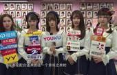 """SNH48开启新公演 《命运的""""X""""号》多样曲风获赞"""