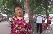 【郑州】85岁老奶奶疯狂健身30年 大秀一字马
