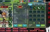 网易代理《勇士X勇士》手游试玩评测:次于《龙之谷》手游的选择