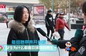 熊猫街访:女生为什么都喜欢坏坏的男生?妹子回答太羞耻,原因太尴尬