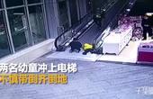 【安徽】幼童冲上电梯被带倒 小拇指惨遭绞断