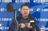 文都教育2019考研政治课程答题技巧(蒋中挺)02