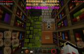 我的世界pe奇怪君 《影子-壹》EP01 我的世界实况解说 minecraftpe