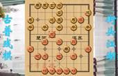 中国象棋实战:当头炮,看错用一炮换双象,这招一出少一大子
