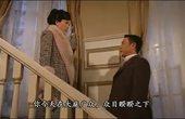 名媛望族:钟卓万娶了四个老婆还不够,竟然还要娶五姨太,四姨太愤然离家