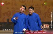 相声演员唱胡彦斌的歌,真的是别有一分滋味,欣赏一下吧