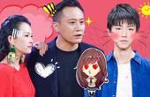 【萝莉侃剧】娱乐圈演员演技大PK 演员的诞生长江后浪推前浪