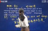 中业考研:妍妮英语语法-长难句4