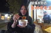 吸猫不如去宏村吸毛豆腐