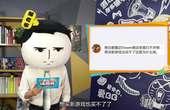 Cos炒作王昭君惨遭反杀 直到黎明恐怖玩法笑死人 49【暴走玩啥游戏第二季】