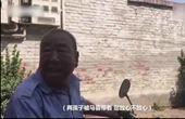 媒体探访王宝强家乡 老乡们这么看待宋喆马蓉