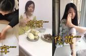 【安徽】无臂女孩用脚直播成网红 吸粉近90万