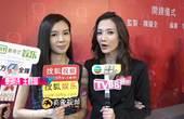 王君馨向老公介绍吻戏对象场面超尴尬 自曝监控老公