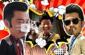【独播】唐人街探长为何都是中国人【小略周末秀11】