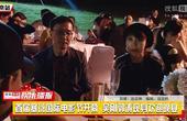 首届塞班国际电影节开幕 吴刚郭涛现身欢迎晚宴