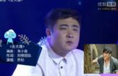 乔杉挑战黄渤文艺范,一首《去大理》唱出了多少现实的问题
