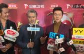 """吴秀波为新戏化身安利达人  李荣浩公开回应甜蜜""""偷香"""""""