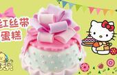 7粉红蝴蝶结小蛋糕